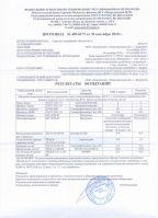 sertifikat_3